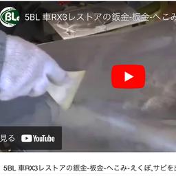 画像 +++1  1#ブレニー技研 GM-8300 GM-1508 ハイブリッド  BlennyMOV の記事より 2つ目