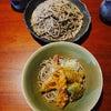 伊賀市 10割蕎麦 美味しいものと幸せの画像