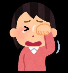マツエクアレルギーでも安心の低刺激グルー取扱いマツエクサロン
