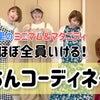 YouTube更新しました☆の画像