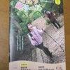 たはら巡り〜な2021 森カフェコース in 田原の屋久島の画像