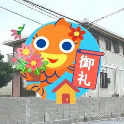 画像 ☆成約御礼☆北中城村荻道(戸建て) の記事より
