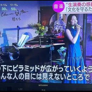 NHK おはよう日本の画像