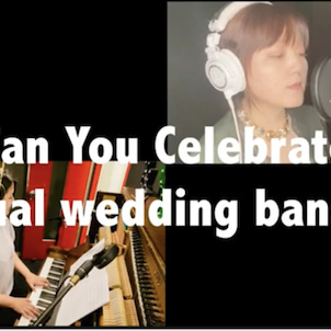 Can you celebrate?の画像