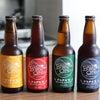 小笠原諸島・父島のクラフトビールを飲む!(PAPA'S BREWING COMPANY)の画像