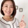 【今月の美顔サロン~yococo~】キャンペーンのお知らせ(^^)♪の画像