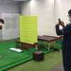 ゴルフ整体を開催しています!の画像