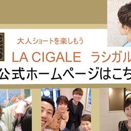 画像 スマートなショートスタイル @大人ショートを楽しもう!大倉山美容室ラシガル の記事より 3つ目