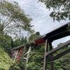 ちり散歩:御岳山の画像
