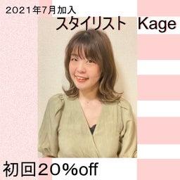 画像 スマートなショートスタイル @大人ショートを楽しもう!大倉山美容室ラシガル の記事より 4つ目
