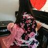 かわいい浴衣に驚き!【米沢市ドルチェ音楽教室】の画像
