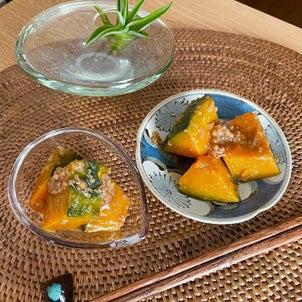 ♡醤油麹の南瓜煮♡【 #発酵調味 #醤油麹 #旬の食材 】の画像