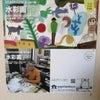企画展が2つと、伊豆にお出かけくださいと、仲間の店オープンのブログの画像