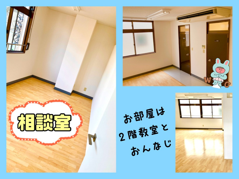 o1080081014971019042 - ☆7月12日(月) toiro二俣川 Vol.2☆