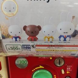 画像 7/12ジョープラ店 今日新商品情報~♪ の記事より 12つ目