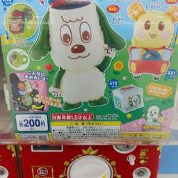 画像 7/12ジョープラ店 今日新商品情報~♪ の記事より 5つ目