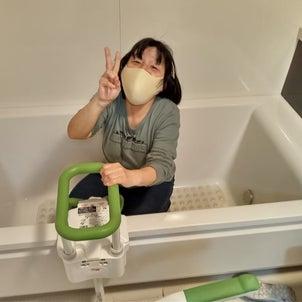 お風呂の手すりの画像