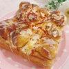 <レポ>ラズベリーとシナモンのちぎりパン・紫芋とチーズのベーグル♡の画像