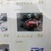 郵便切手ゲットの画像
