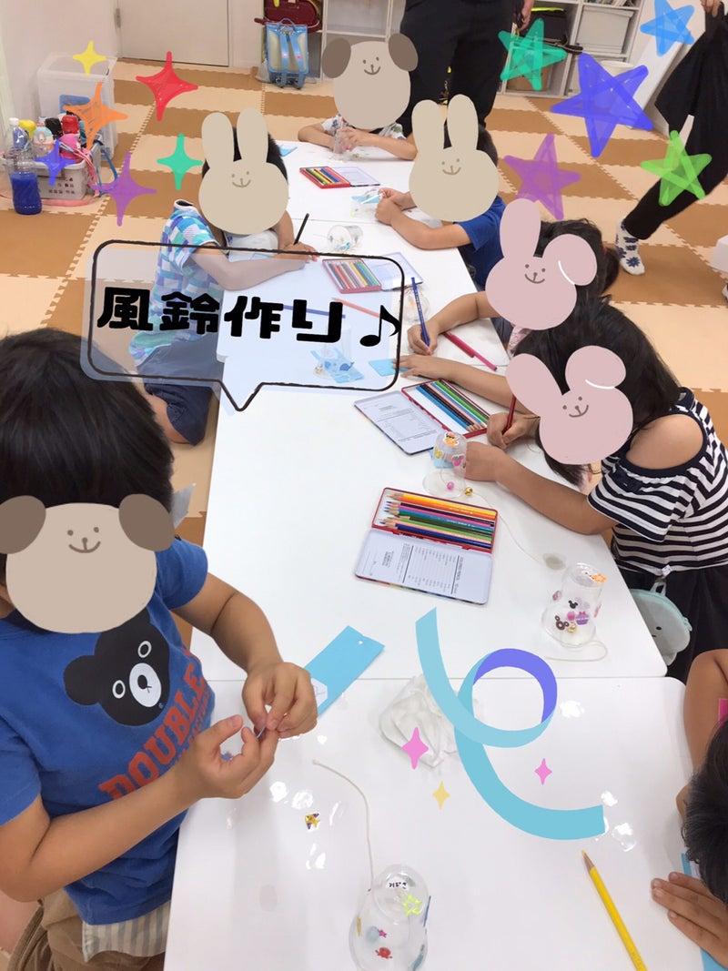 o1080144014971393505 - ☆7/12(火)toiro日野☆