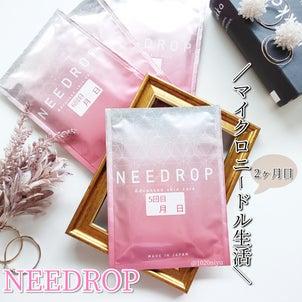 マイクロニードル♡NEEDROPの画像