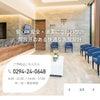 ソヤ歯科 開院1周年 ホームページリニューアルの画像