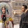 「君、花海棠の紅にあらず」中国ドラマを見る日々の画像