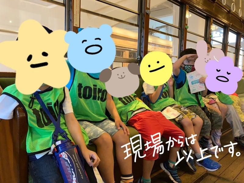 o1080081014971855046 - 7月14日(水) ☆toiro川崎☆
