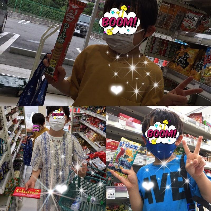 o1080108014971879956 - ♪7月13日(火)♪toiro戸塚