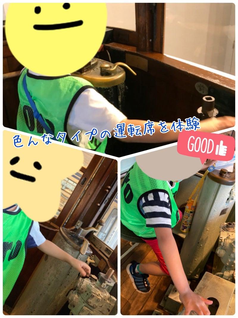 o1080144014971863044 - 7月14日(水) ☆toiro川崎☆