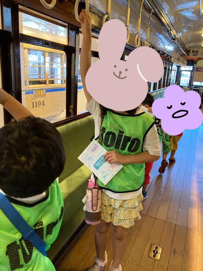 o1080144014971863037 - 7月14日(水) ☆toiro川崎☆