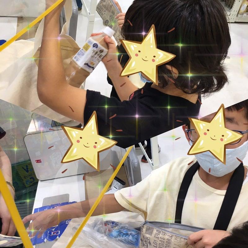 o1080108014971879938 - ♪7月13日(火)♪toiro戸塚