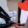 久しぶりのオンラインレッスン【米沢市ピアノ教室】の画像
