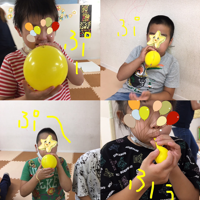 o1080108014971937306 - ♪7月10日(土)♪toiro戸塚