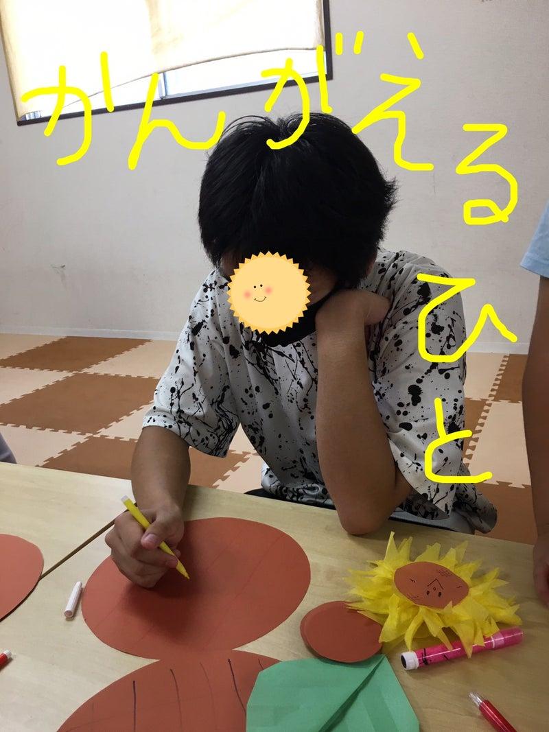 o1080144014971937273 - ♪7月10日(土)♪toiro戸塚