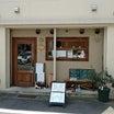 みあくち Lunch 神戸市中央区