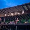 箱根アフロディーテ50周年記念ニッポン放送特番7/29(木)19:40~100分生放送決定!の画像