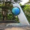 (134日目)岩手県久慈市→宮古市 2021/07/14 の画像