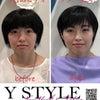 今日のビフォーアフター美女~髪質で性格が分かる!?の画像
