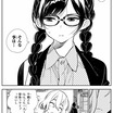 [ch 195] A Promise that Mami Forced upon Chizuru