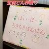 園児さん!発表会の楽譜を夢いっぱいにデコレーション!【神戸市北区ピアノ教室】の画像