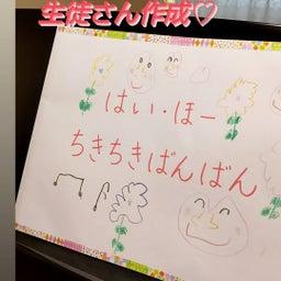 画像 園児さん!発表会の楽譜を夢いっぱいにデコレーション!【神戸市北区ピアノ教室】 の記事より 2つ目