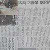 移動演劇桜隊 再結成記念公演、完売の画像