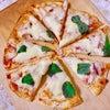 グルテンフリーの米粉ピザは縁までパリパリで小麦粉のピザにはない美味しさって知ってました?の画像