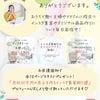 【インスタ集客のおすすめリンク集】集客方法まとめ7選!の画像