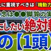 【大井ジャパンダートダービー結果】船橋のキャッスルトップが逃げ切り大金星! 12番人気Vの単勝