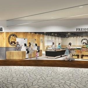 まるかつ市場 フレッシュライフ5号店の画像