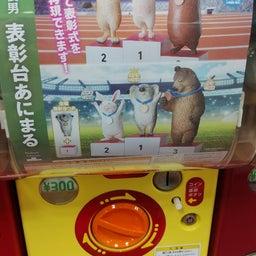 画像 7/15 ジョープラ店 今日の新商品情報~♪ の記事より 5つ目