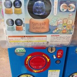 画像 7/15 ジョープラ店 今日の新商品情報~♪ の記事より 1つ目