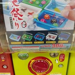 画像 7/15 ジョープラ店 今日の新商品情報~♪ の記事より 6つ目